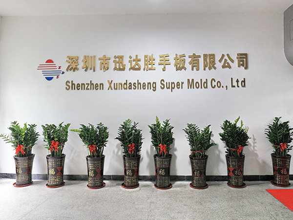 Warmly celebrate the successful revision of the official website of Shenzhen Xunda Shengshou Co., Ltd.!